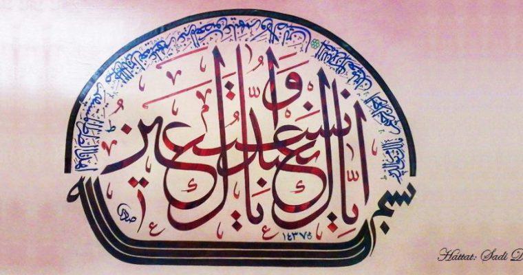 Fatiha'mın açtığı alemler